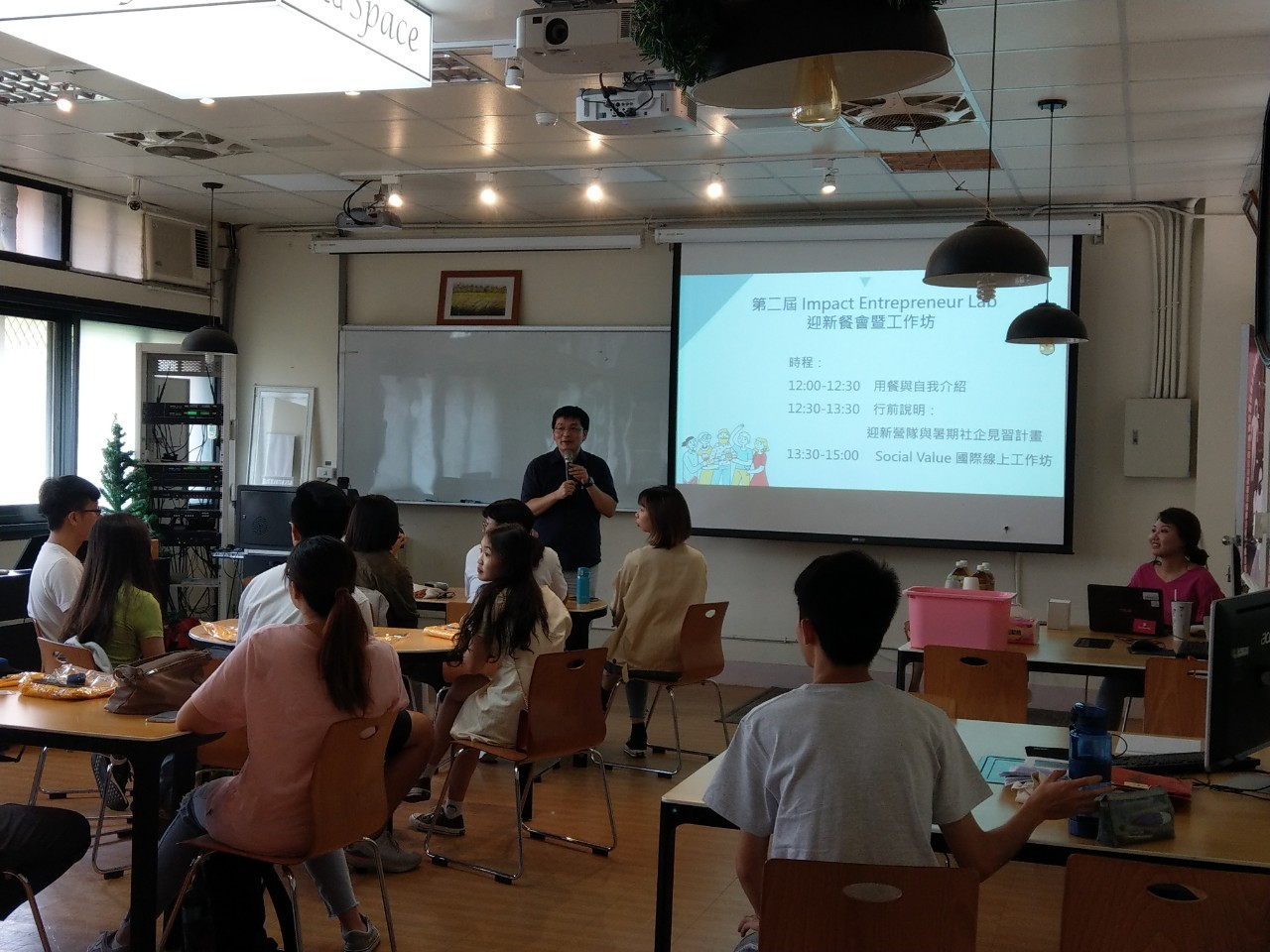 【精彩回顧】第二屆IE Lab迎新社會企業SROI工作坊_03