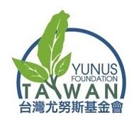 台灣尤努斯