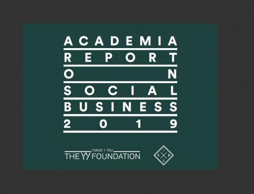 全球尤努斯社會企業中心學術報告出爐,中央大學尤努斯社會企業中心獲選為全球17個指標中心之一!
