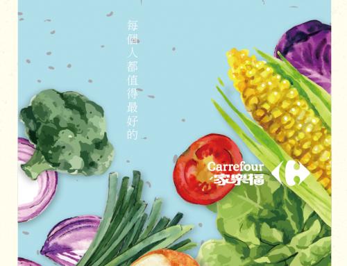 【食農創新與SDG-12工作坊】家樂福x國立中央大學尤努斯社會企業中心聯手舉辦