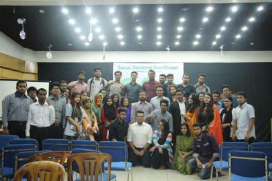 巴拉克大學社會企業創新視野