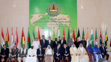 全球領導專家會議