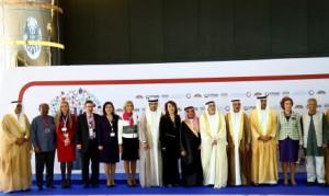 18屆世界微型信貸會議