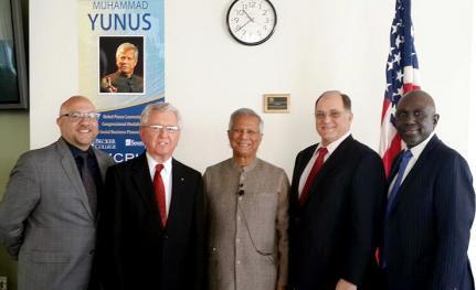 尤努斯博士與美國尤努斯中心