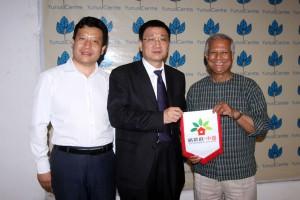 中國銀監會副主席郭利根先生與尤努斯教授