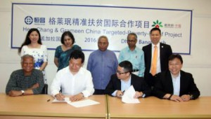 中國格萊珉與恆昌公司簽署協議