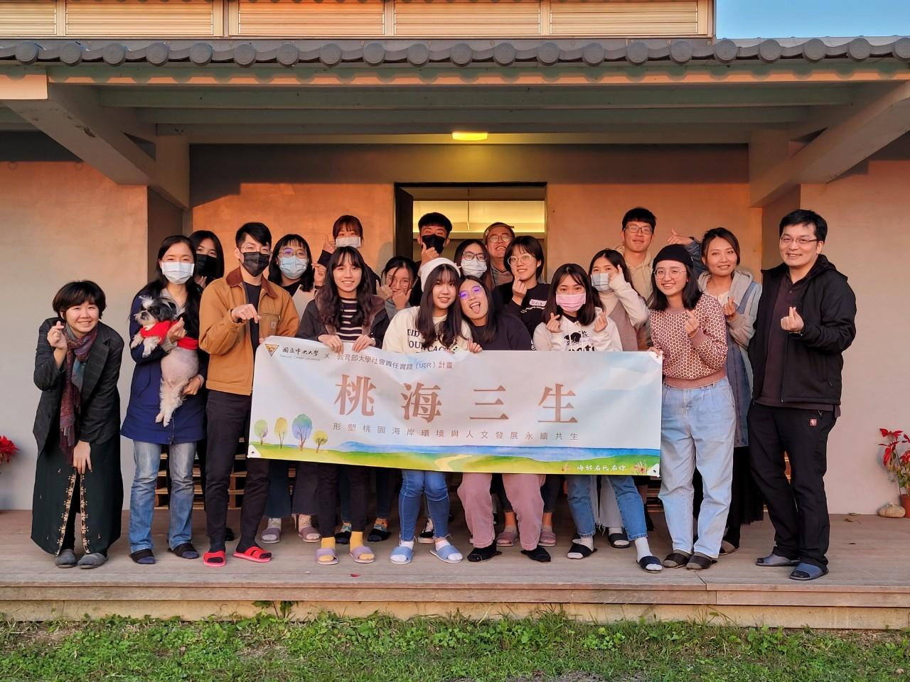 【活動紀錄|2021影響力創業家實驗室寒假一日培訓營】