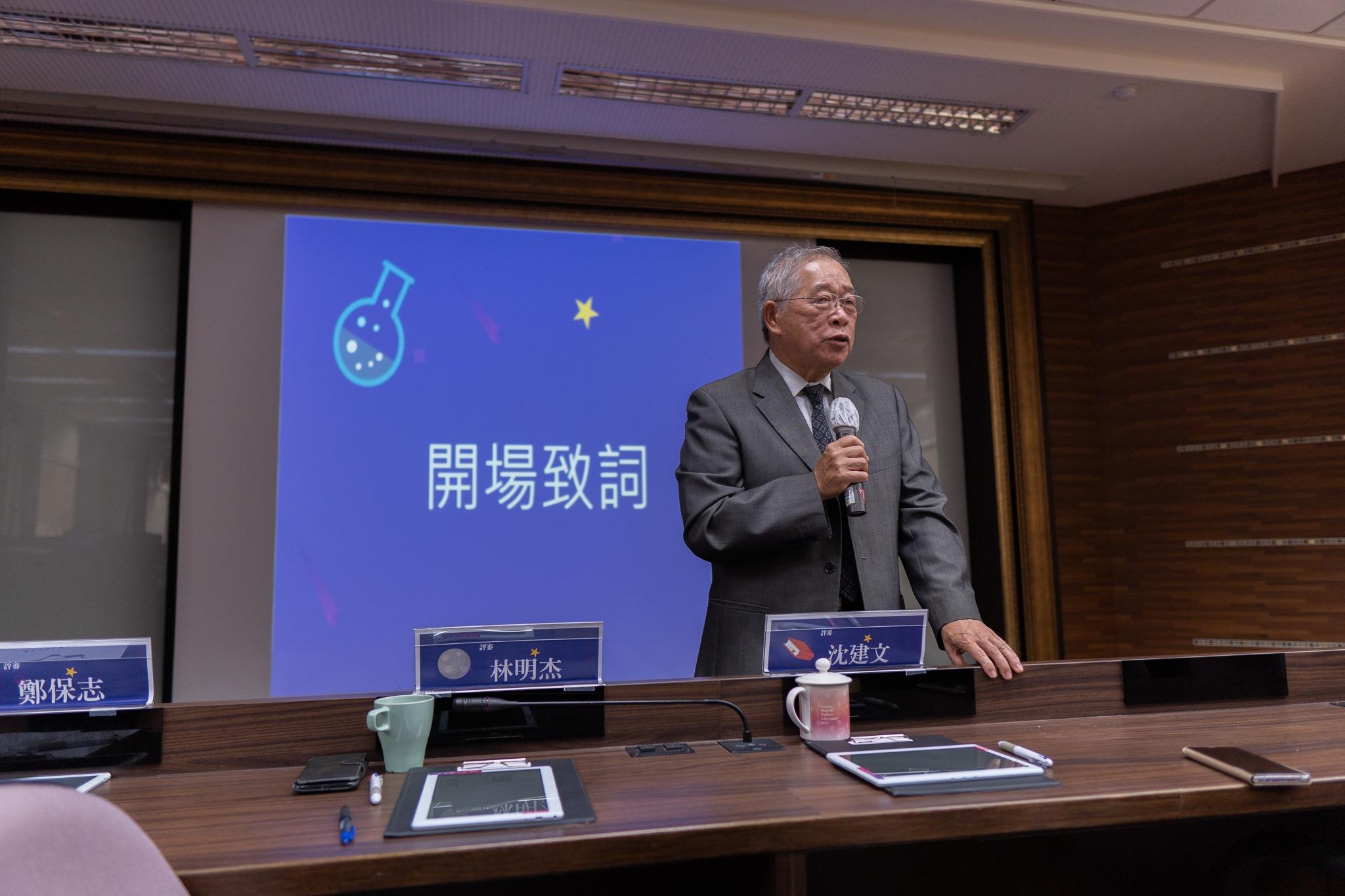 【活動摘錄】108學年度中央大學社會企業與公益傳播專題成果發表會競賽