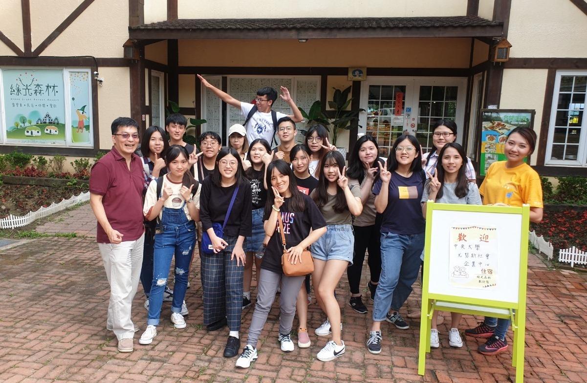 【精彩回顧】第二屆IE Lab影響力創業家實驗室迎新培力營(7/7-7/9)