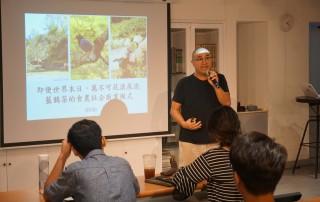 【精彩回顧】7/26-《社會企業商業模式》