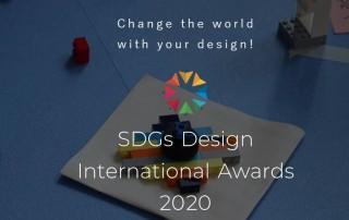 日本九州大學-【2020年SDGs全球設計大賽】8/31徵件截止