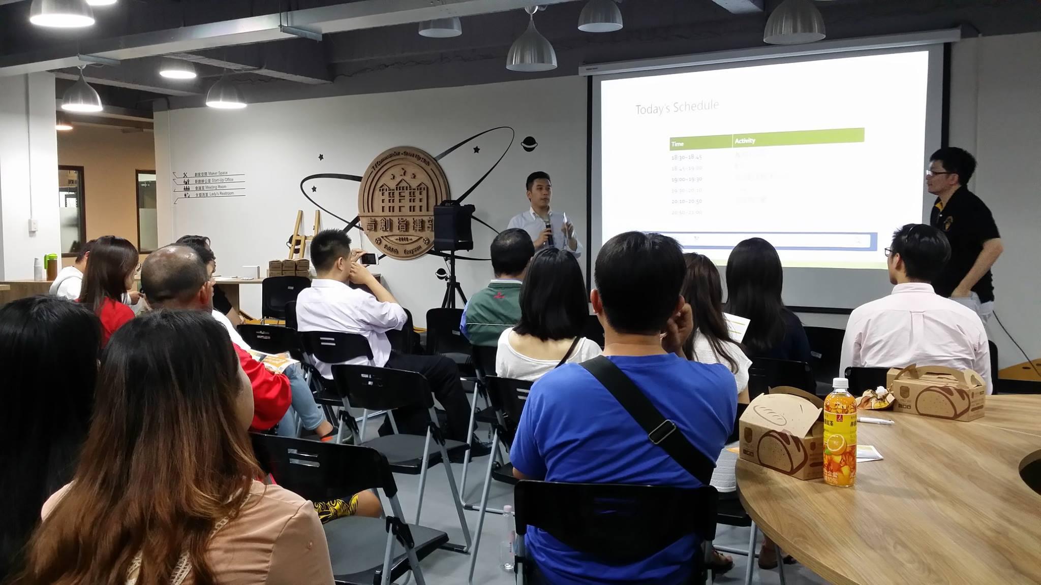 【與談人分享】KPMG in Taiwan安侯永續發展顧問的鍾汯佑經理進行分享。