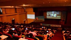 2015社會企業發展與管理國際研討會