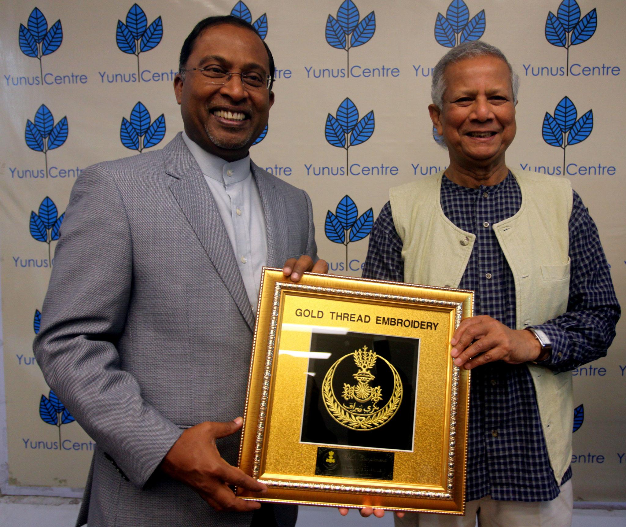 馬來西亞霹靂州州長與尤努斯博士