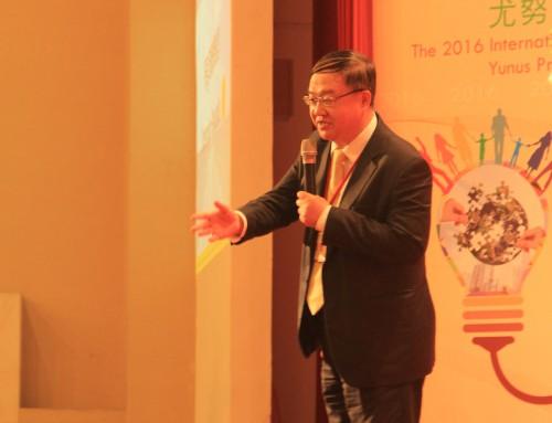 20160606-尤努斯獎-社會企業發展與管理國際研討會-04