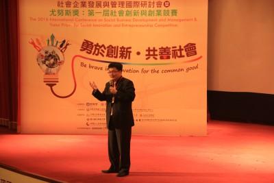 國立中央大學尤努斯社會企業中心沈建文主任引言