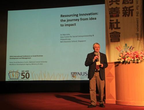 20160606-尤努斯獎-社會企業發展與管理國際研討會-06