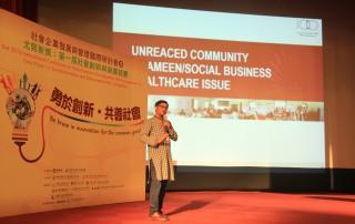 專題演講二,主講人:Ashir Ahmed博士,講題:Innovation in Universal e-Health: A portable health clinic system to serve the remote and ageing populations in a social business way. 普及醫療e化的創新:以社會型企業的方式將可攜式醫療診所系統應用於偏遠地區與老年族群的服務