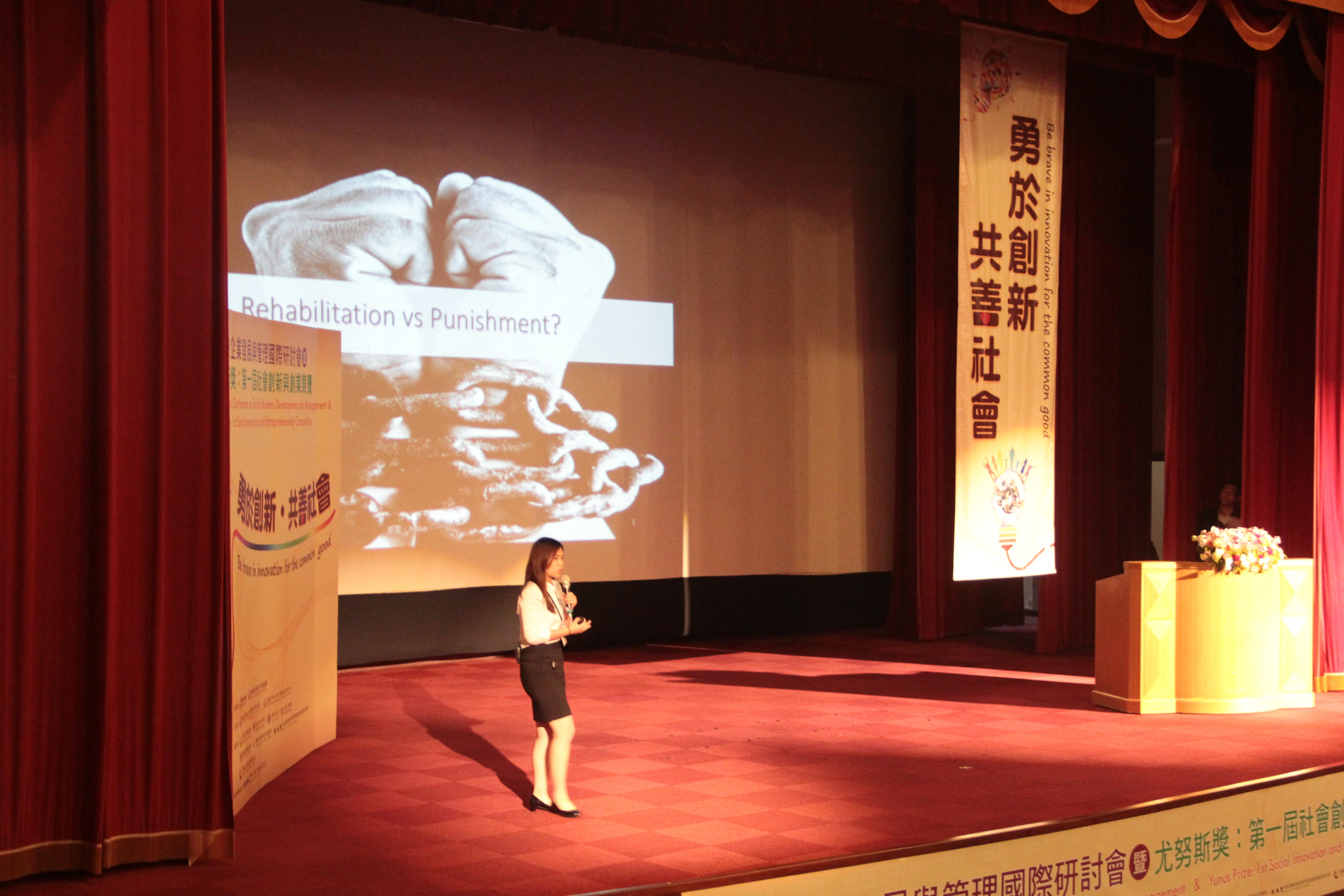 尤努斯獎【社會企業創業組】準決賽團隊發表-第二組「更聲」