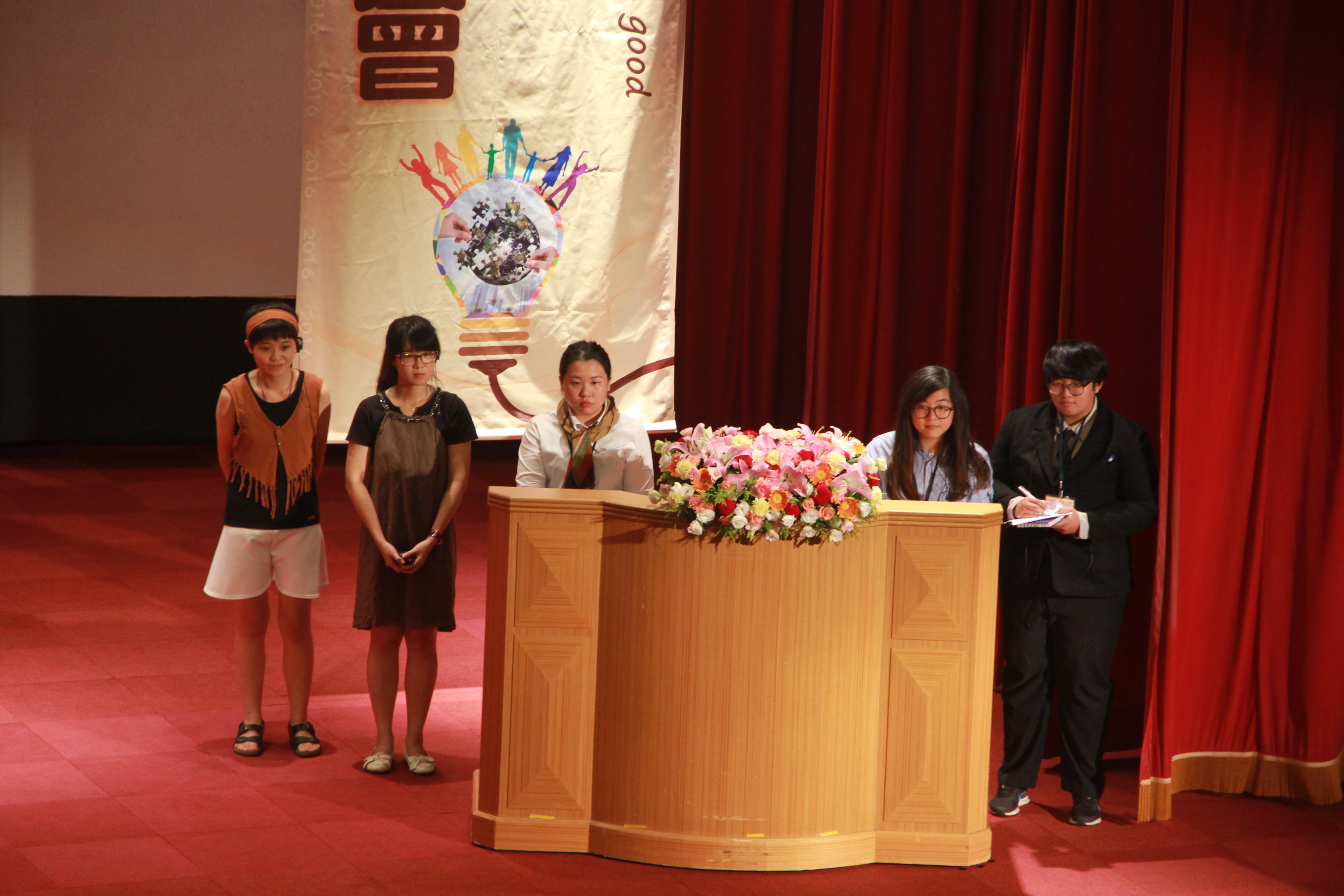 尤努斯獎【社會企業創業組】準決賽團隊發表-第三組「衣想世界」