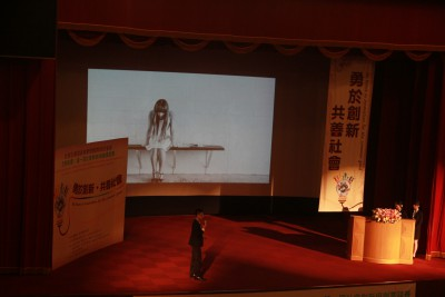 尤努斯獎【社會企業創業組】準決賽團隊發表-第五組「希望之心」