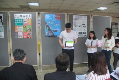 尤努斯獎-特別獎晉級團隊海報展出與評審