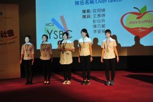 尤努斯獎【社會企業創業組】準決賽團隊發表-第八組「OverTalent」