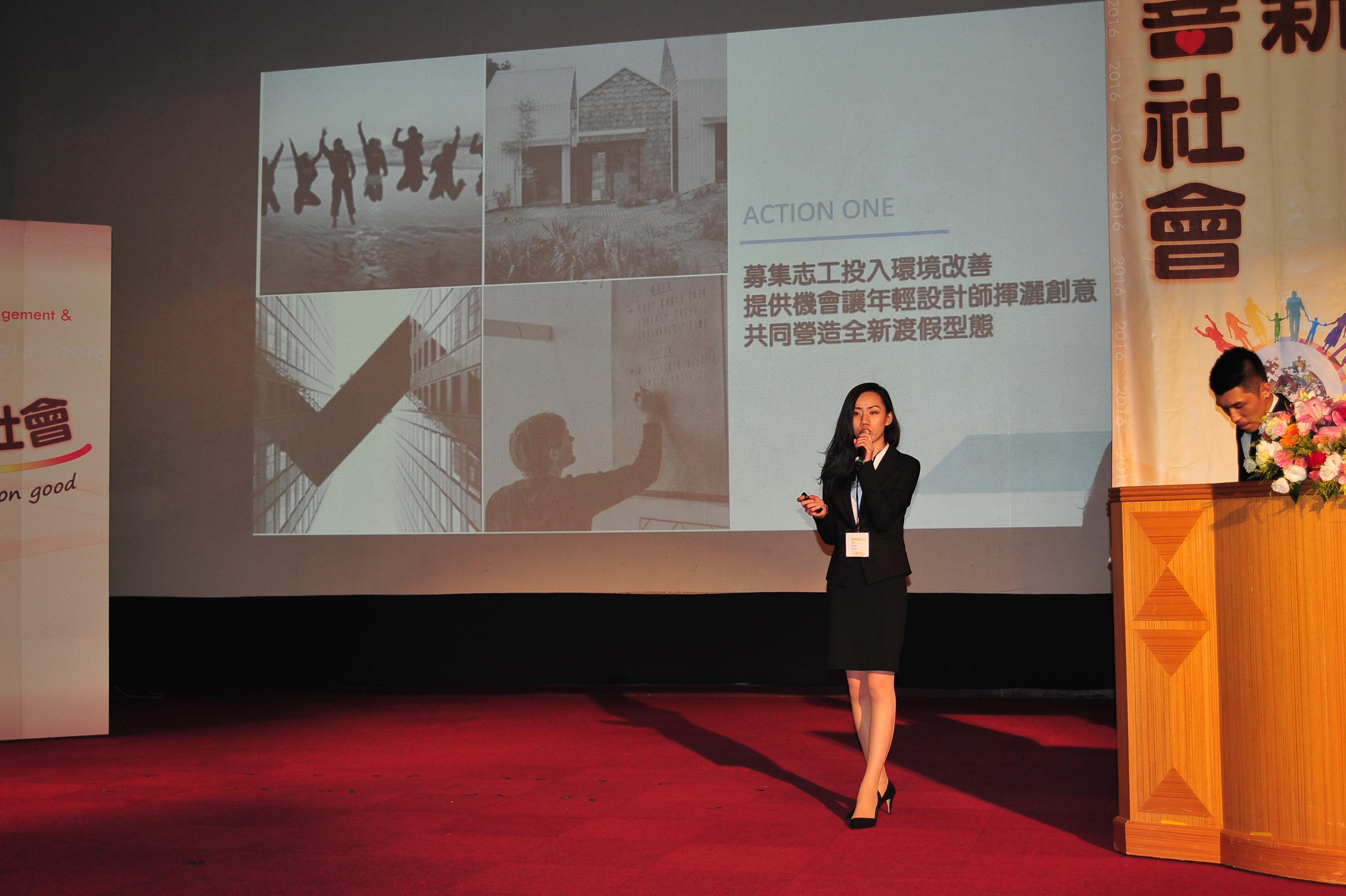 尤努斯獎【社會企業創業組】準決賽團隊發表-第六組「Global Scavengers」