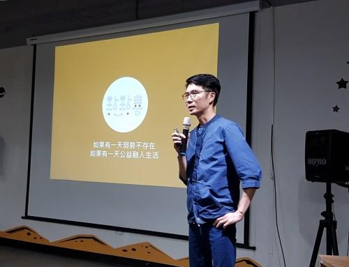 【桃園社企小聚第22場圓滿落幕】