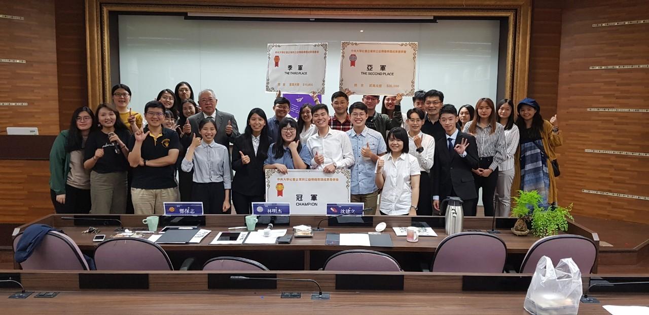 108學年度社會企業專題榮譽榜