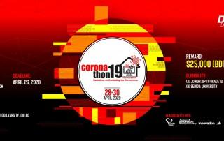 孟加拉 CoronaThon-19 線上黑客松大賽