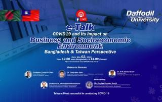 台灣X孟加拉-線上論壇: COVID-19 對兩國商業衝擊經驗之分享