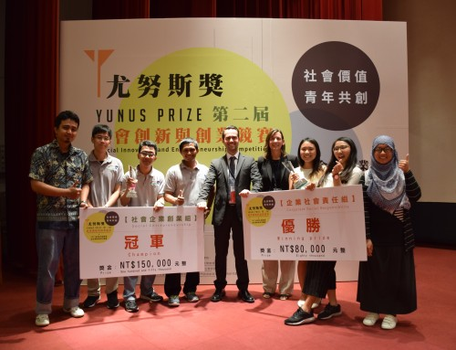 國際生團隊Taiwan Halal 勇奪第二屆尤努斯獎首獎