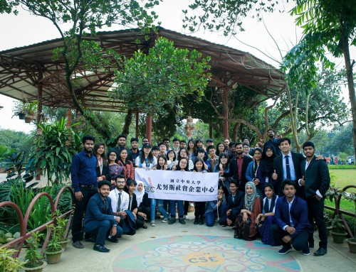 【轉發】孟加拉水仙大學-🇹🇼🇧🇩 Taiwan-Bangladesh Youth Access Program 2020