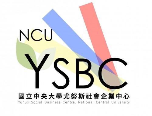 中央大學尤努斯社會企業中心 徵聘💻媒體管理專員一名