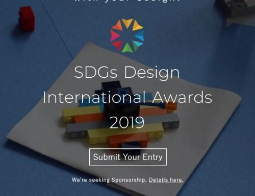 【友善宣傳】🌏日本九州大學-SDGs全球設計大賽🌏