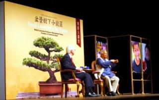 尤努斯社會企業中心將建立於香港大學
