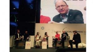 世界社會企業高峰會閉幕式